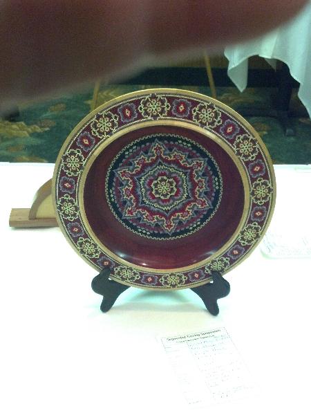 Turned/Beaded Platter